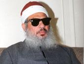 الجماعة الإسلامية: عمر عبد الرحمن رمز نأمل خروجه من سجون الولايات المتحدة