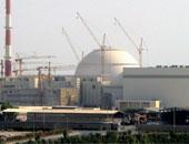 عمدة فرنسية: حادث المفاعل مجرد حريق وليس انفجارا.. وسيطرنا عليه بنجاح