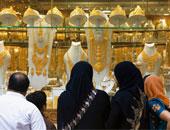 سعر الذهب والعملات فى السعودية 16-4-2021