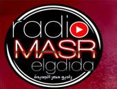 """بث مباشر ومشترك لراديو مصر مع """"مونت كارلو"""" لمدة ساعة غدا"""