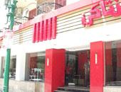 تعرف على عناوين وأرقام المطاعم الأمريكية فى القاهرة الكبرى