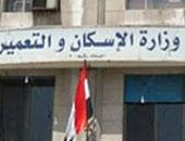 نائب وزير الإسكان يتفقد مشروعات مدينتى المنصورة ودمياط الجديدتين
