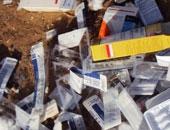 """""""البيئة"""": وزارة الصحة تجاهلت 3 عروض للتخلص الآمن من النفايات الطبية"""
