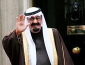 الزمالك يقرر تأبين الملك عبد الله فى مباراة القمة