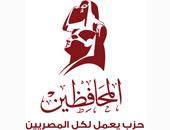 مجلس الشباب المصرى عقب مؤتمر تدشينه: هدفنا بناء مصر واستقرارها