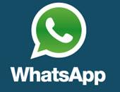مؤسس واتس آب: المكالمات الصوتية فى طريقها لمستخدمى الآى فون