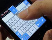 الهواتف المحمولة تساهم فى الحد من وفيات الأمهات والأطفال بالهند