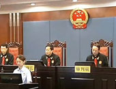 منظمة حقوقية: الصين ترحل عالما جيولوجيا أمريكيا بعد سنوات فى السجن