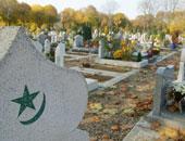 """بعد مطالبات المسلمين.. إنشاء أول مقبرة إسلامية فى""""لوثينا"""" الإسبانية"""