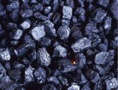 بكين تخفض استهلاك الفحم 7 % فى النصف الأول من 2014