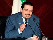 سعد الحريرى يشيد بالتحالف الإسلامى: مكافحة الإرهاب تقع على المسلمين