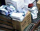شرطة التموين تضبط 3 آلاف عدسة طبية مجهولة المصدر  تسبب العمى بالقاهرة
