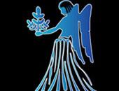 حظك اليوم برج العذراء الأحد 11/12/2016