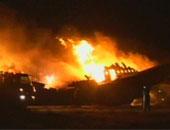 مقتل طيارين اثنين فى حادث تحطم نموذج تجريبى لطائرة فى شمال إيطاليا