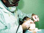 الأطباء ينصحون بالتدخل الفورى فى علاج عظام الوجه والفكين عند التعرض لانفجارات