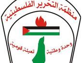 """منظمة التحرير: احتلال قرية""""بوابة القدس"""" استمرارا لسياسة التطهير العرقى"""