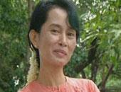 آباء بريطانيون يطالبون بإزالة اسم مستشارة ميانمار من كتاب للأطفال