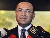 وزير العدل التركى يعلن اعتقال الطيارين اللذين أسقطا القاذفة الروسية