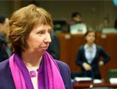 """كاثرين آشتون تغادر القاهرة عقب مشاركتها فى مؤتمر """"إعادة إعمار غزة"""""""
