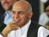 الرئيس الأفغانى يؤكد أهمية أن يكون للنساء دور فاعل فى عملية السلام