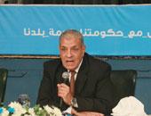 إبراهيم محلب: قانون الخدمة المدنية لن يؤثر سلبًا على دخل الأسرة المصرية