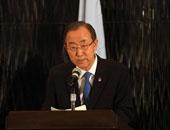 كى مون:الأمم المتحدة تقف بكل قوة بجانب الشعب المصرى فى حربه ضد الإرهاب