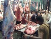 أسعار اللحوم والدواجن: الكندوز بحد أقصى 75 والدواجن البيضاء بـ18 جنيها