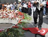 أرمن لبنانيون يخرجون فى مسير لإحياء ذكرى مذابح الأرمن