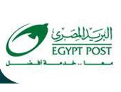 هيئة البريد تستأنف عملها فى 30 مايو عقب انتهاء إجازة عيد الفطر
