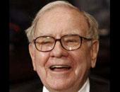 رجل أعمال أمريكى يتبرع بنحو 3.17 مليار دولار لأعمال خيرية