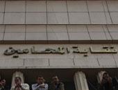 حبس لص 4 أيام بتهمة الاستيلاء على متعلقات محام من مسجد نقابة المحامين