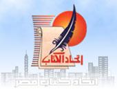 كتاب مصر ينعى الكاتبين محمد على عبد العال وعبد الرحمن المر