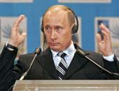 بوتين يلقى خطابه السنوى للأمة الروسية ظهر اليوم