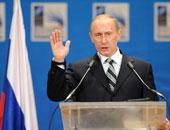 روسيا تطالب كوريا الشمالية بالإفراج عن طاقم يخت روسى محتجز