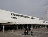 الطيران الروسى يتسلم مكتبه بالمطار 2 الجديد استعدادا لاستئناف الرحلات