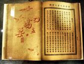 "معرض دولى للكتاب فى ""هاينان"" بالصين منتصف نوفمبر.. اعرف تفاصيل"