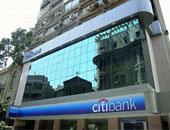 سيتى بنك تبيع وحدتها المصرفية فى اليابان لمؤسسة سوميتومو ميتسوي