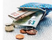 سعر اليورو اليوم الاثنين 4 أكتوبر 2021 بالبنوك