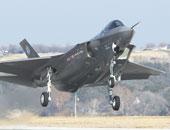"""مسئول أمريكى: البنتاجون يدرس بيع طائرات """"إف-35"""" إلى اليونان ورومانيا وبولندا"""