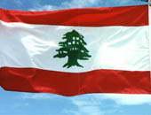 """النائب العام اللبنانى يضع إشارة """"منع تصرف"""" على أصول 20 مصرفا فى البلاد"""
