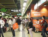 اليابان تقيم مهرجانا للتعريف بالثقافة العربية.. والعرب يغيبون