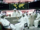 خسائر الأسواق العالمية تدفع البورصات الخليجية للهبوط