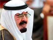 وفد كنسى يزور السفارة السعودية للتعزية فى الملك عبد الله بن عبد العزيز
