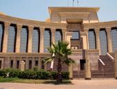 رفض دعوى تطالب بعدم دستورية عقوبة الاستيلاء على الأموال