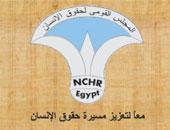 عضو بالقومي لحقوق الإنسان: إلغاء الطوارئ شهادة كاشفة عن الاستقرار في مصر