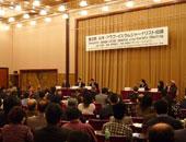 صحيفة يابانية: طوكيو و واشنطن تعقدان محادثات تجارية الفترة المقبلة