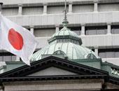 المركزى اليابانى يبقى على سياسته دون تغيير