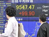 استطلاع: ثقة المصنعين فى اليابان تسجل أعلى مستوى فى 11 عاما