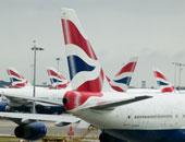 الخطوط الجوية البريطانية تستأنف الرحلات إلى باكستان الأسبوع القادم