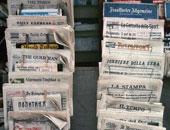 """توقف صحيفة """"لاتريبون"""" اليومية الجزائرية عن الصدور بعد إعلان إفلاسها"""